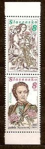Slovensko 1996 kat.č.Mi250+251/Zb89+90 - sútlač #4