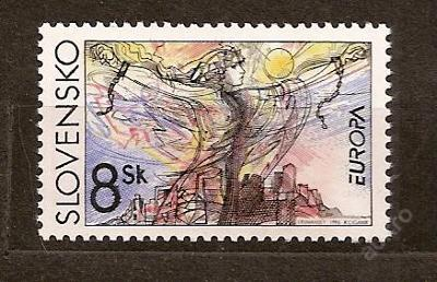 Slovensko 1995 kat.č.Mi226/Zb65 známka s DCH ZP 8