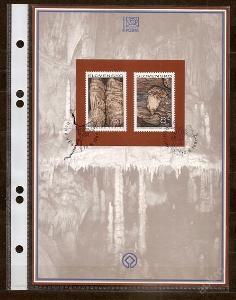Slovensko 1997 NL27 - nálepný list
