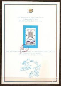 Slovensko 1994 NL9  - nálepný list