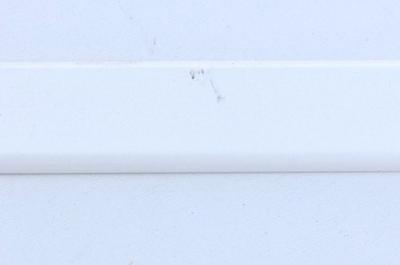 Lišta, 240 cm (14506)