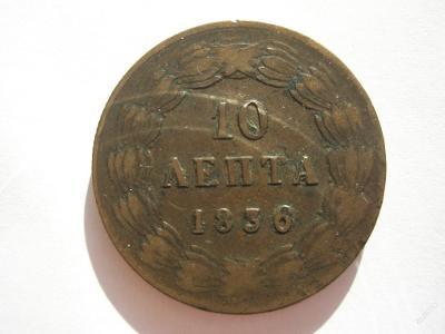 Řecko 10 lepta 1836