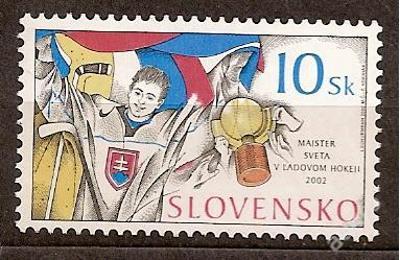 Slovensko 2002 kat.č.Mi432/Zb272