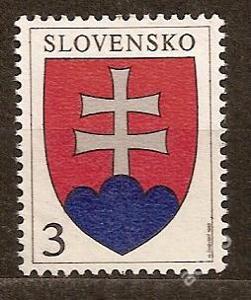 Slovensko 1993 Štátny znak 3SK kat.č.Mi163/Zb2