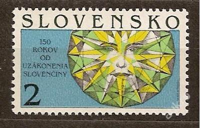 Slovensko 1993  kat.č.Mi176/Zb15