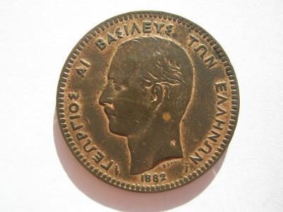 Řecko 10 lepta 1882 A