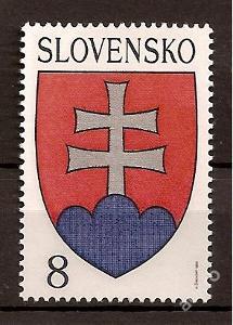 Slovensko 1993 Štátny znak kat.č.Mi162/Zb1