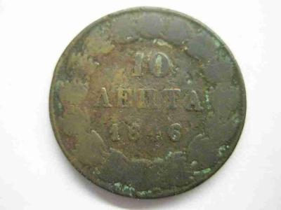 Řecko 10 Lepta 1846