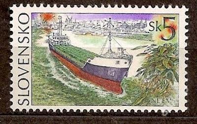 Slovensko 1994 kat.č.Mi213/Zb52