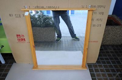 Zrcadlo, rám dřevo masiv (5516)
