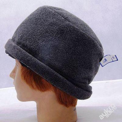 Dětská   čepice , klobouček  - (Č 114 )