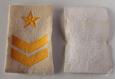 Nášivky. Flotila. Armáda. SSSR. Rusko. nové.
