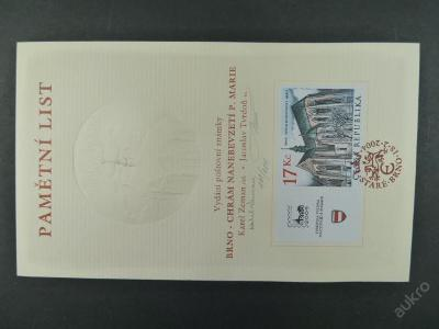 pamětní list Brno Chrám Nanebevzetí 2004 autor.