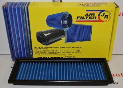 Sportovní vzduchový filtr TOYOTA STARLET P8 - 1.3