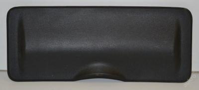 Krytka nárazníku pro tažné zařízení VW PASSAT B4