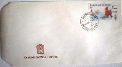 Razítko DOLNÝ KUBÍN 3.X. 1979 HVIZDOSLAVOV KUBÍN