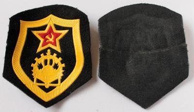 Nášivka. Armáda. SSSR. Rusko. nové. originál