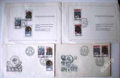 6 x razítko KRÁL A MOST : KREMNICA 1978 MINCOVNA