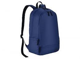 SUPER sportovní batoh / batoh do školy zn. NIKE - Tašky, batohy, kufry