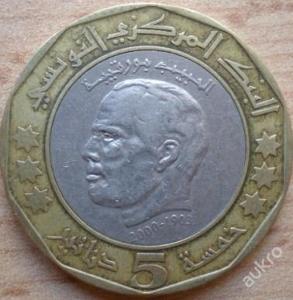 Tunisko 5 Dinar