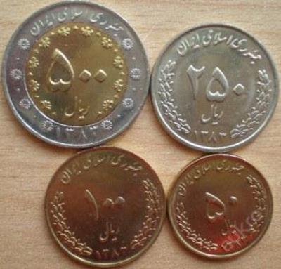 Írán 4 mince