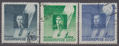 SSSR 1944 LETECKÉ Mi.: 892-894 - ražené