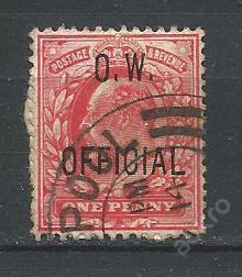 Anglie - razít.,Mi.č. č.D 70,kat.130 ME  /114C/