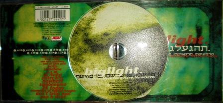 CD BIG LIGHT - Now Here - SPV 1996 jako nové