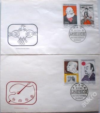 Hemingway Chaplin Picasso Yokoyama 2x razítko 1968