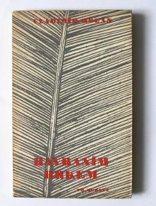 V. Holan 1946 - 1. vydání - (C863)