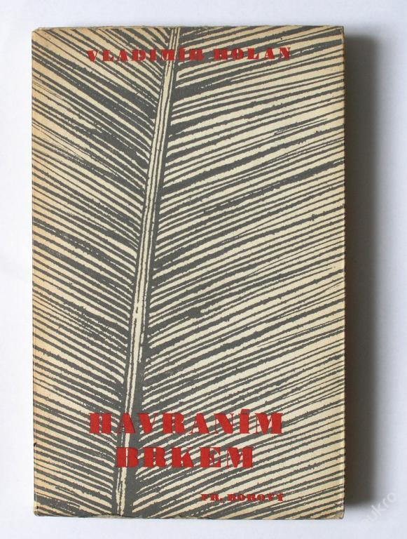 V. Holan 1946 - 1. vydání - (C863) - Starožitnosti