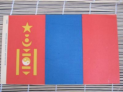 Retro papírová Vlajka Mongolská lidová republika