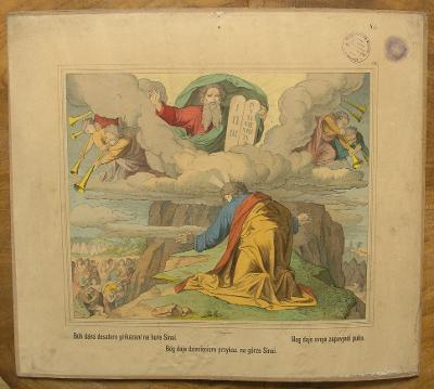 Mojžíš, Desatero a Bůh - Lito. 1861 - (F317)
