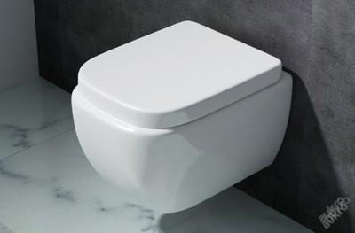 DESIGN Závěsný klozet - WC+DÁREK-dovoz SRN - AKCE
