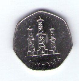 UAE 50 fils 2007