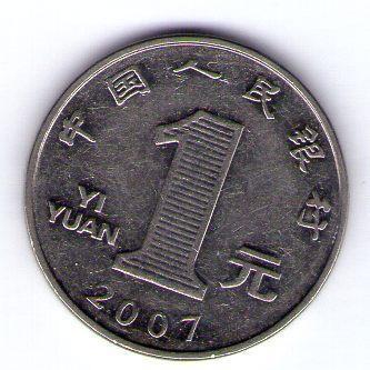 Čína 1 Yuan 2007