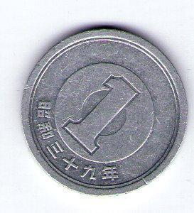 Japonsko 1 Yen r.39 (1964)