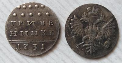 RUSKO grivenik 1731  kopie  M-0707