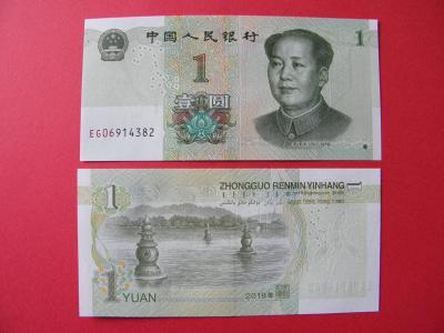 1 Yuan 2019 China - Pnew - UNC - /E100/