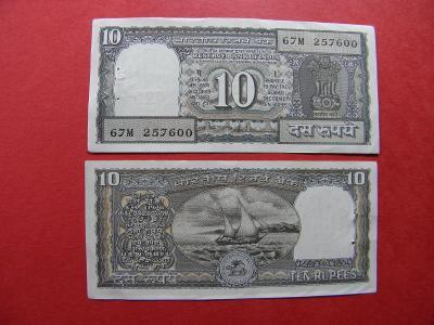 10 Rupees ND(1960) India - sig.86 - P60Ac - aUNC - /E104/