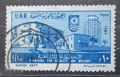 Egypt 1961 Bytová výstavba Mi# 629 1151