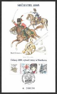 PAL - Pamětní list - Bitva u Slavkova - Sběratel 2005 /ZCR-PAL.228