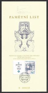 PAL - Pamětní list Ostropa 2003 /ZCR-PAL.231
