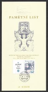 PAL - Pamětní list Ostropa 2003 /ZCR-PAL.233