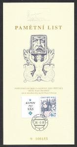 PAL - Pamětní list Ostropa 2003 /ZCR-PAL.234
