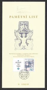 PAL - Pamětní list Ostropa 2003 /ZCR-PAL.235