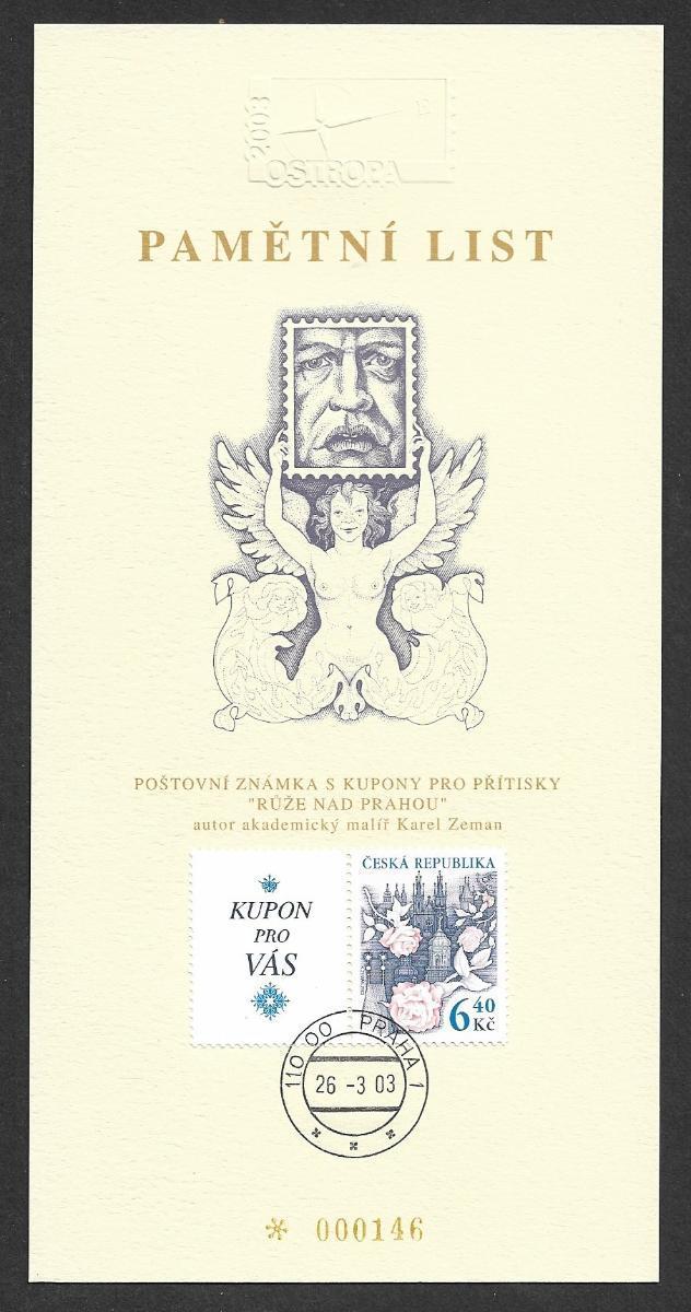 PAL - Pamětní list Ostropa 2003 /ZCR-PAL.235 - Filatelie