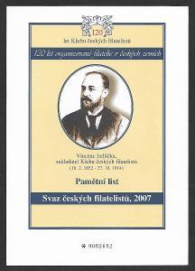 PAL - Pamětní list Svaz českých filatelistů 2007 /ZCR-PAL.236