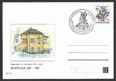 Dopisnice ZFS J. N. Hummel pamětní raz. Bratislava 1991 /ZCS-PDV.33