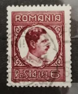 Rumunsko Mi 381